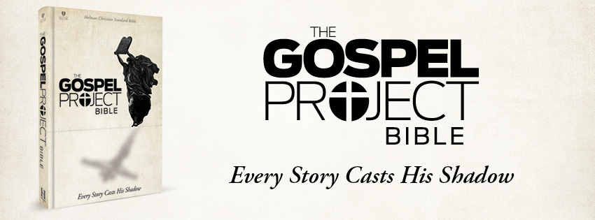 The Gospel Project Bible