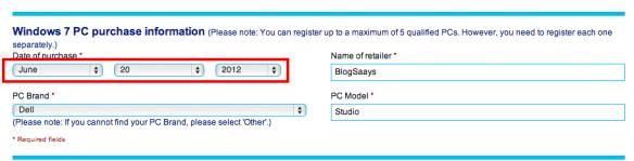 Windows8 Upgrade Offer date choosing