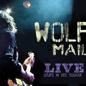 wolf-mail-live-blues-in-red-square