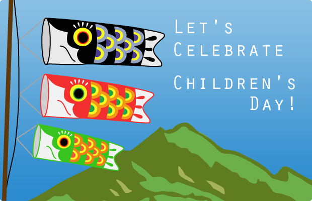 Children Day 2014 : Latest Children's Day SMS, Slogans ...