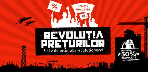 revolutia-preturilor-emag-2016