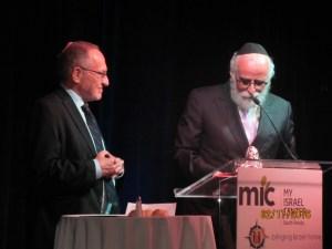Attorney Alan Dershowitz and Rabbi Ruvi New