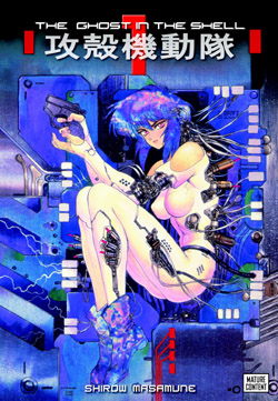 kodansha_ghost_in_the_shell