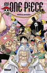 rp40_one_piece