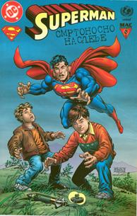 rp41_superman