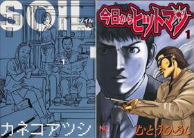 monde_manga_ankama