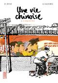 monde_manga_vie_chinoise