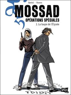 mossad_operations