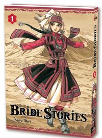 monde_manga_bride