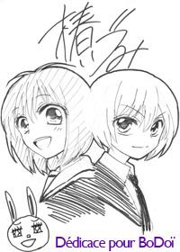 tsubaki_dedicace