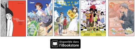monde_manga_kaze