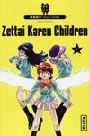 zettai_karen_children_couv