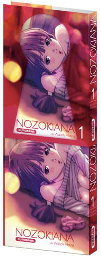monde_manga_coquin