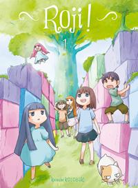 monde_manga_roji