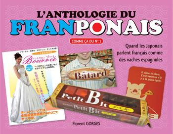 monde_manga_franponais