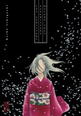 monde_manga_cerisiers