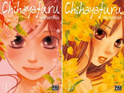 josei_chihayafuru