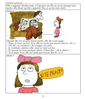 coin_enfants_week_image