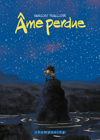 ame_perdue_couv