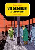 vie-de-mizuki120