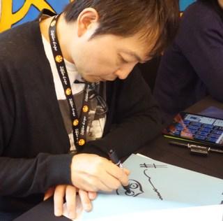 Du pixel au papier : rencontre avec Kamui Fujiwara