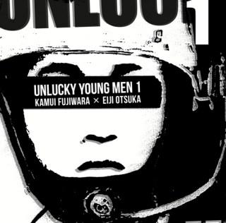 Eiji Otsuka et le manga engagé