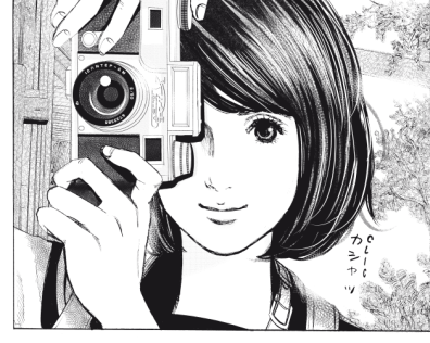 la-photographe-case