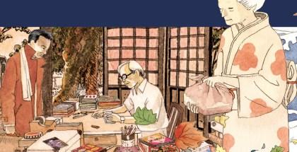 les_cahiers_japonais_une