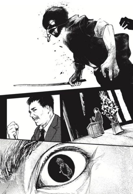 Mishima-Boys-planche-Yamaguchi
