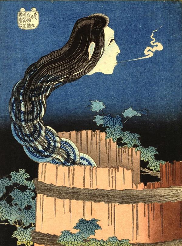 "Hokusai ""Broken Plates"" - collection privée"