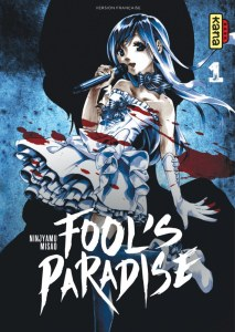 fools-paradise-1-cover