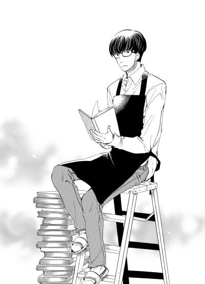 Le Maitre des livres 1
