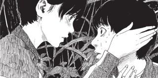 Best of 2019 : les meilleurs mangas de l'année