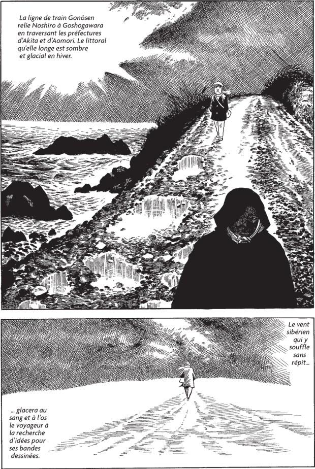 La jeunesse de Yoshio Image 2