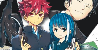 mission-yozakura_family_une