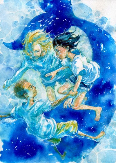 Les Enfants de la Mer vu par Asuka Ishii