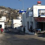 GÜRECE Village street Bodrum Turkey