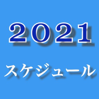 2021icon