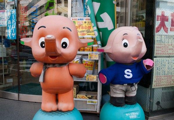 01.Sato-Chan+Satoko-Chan