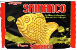 Pix07 Samanco