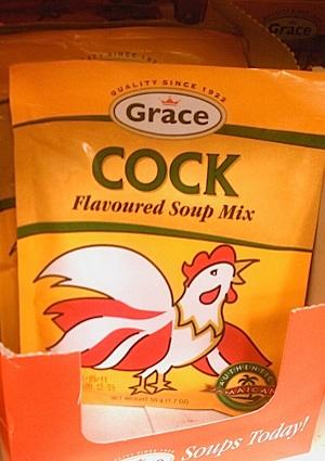 cocksoup.jpg