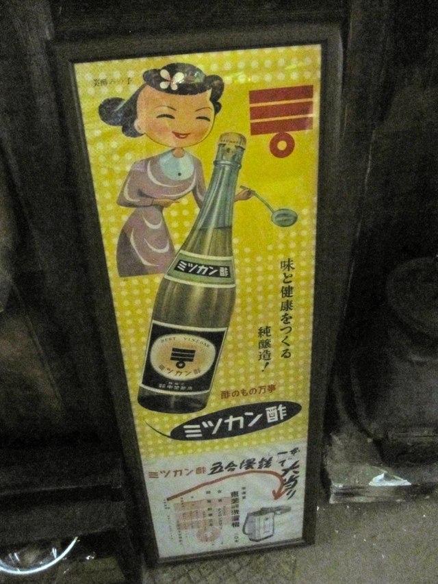 Takayama-Museum-05