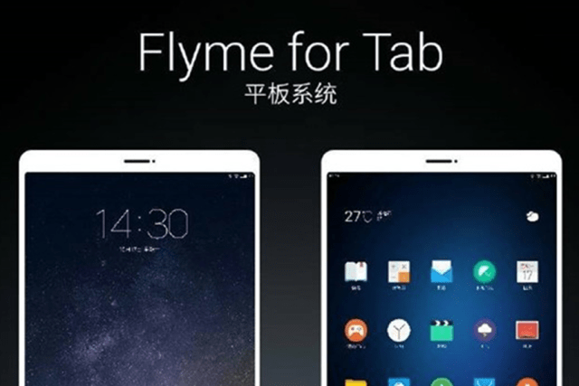 flyme-for-tablet