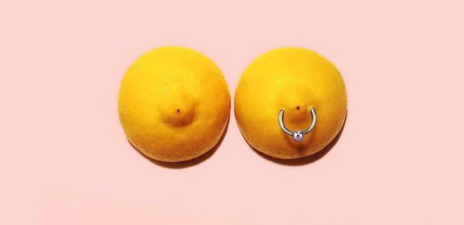 Sexual Piercings – Help or Hinder?