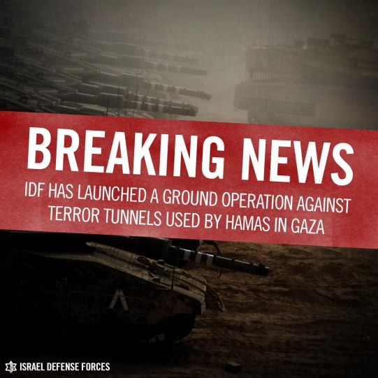 Ground operation in Gaza