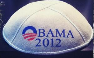 Kippah for Obama