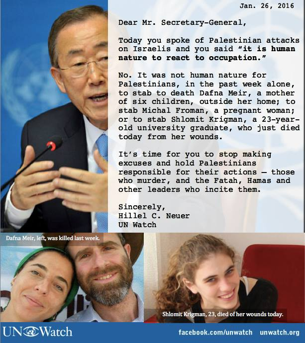 Ban Kai Moon justifies murderous antisemitism