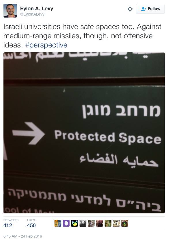Safe spaces at Israeli universities