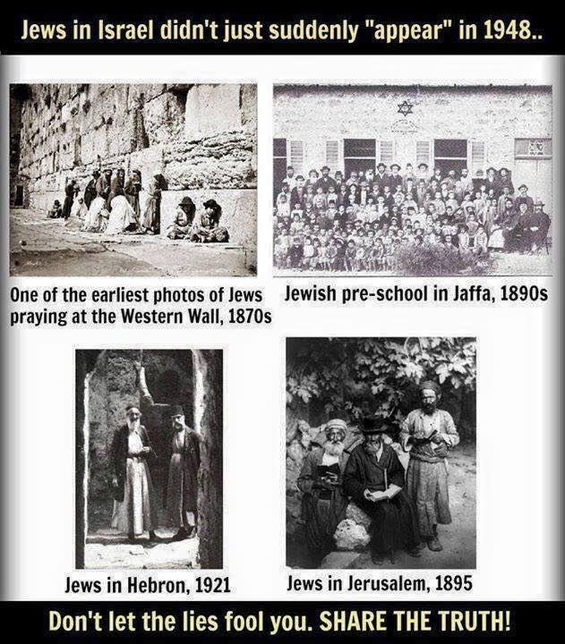 Jews present in Israel for centuries