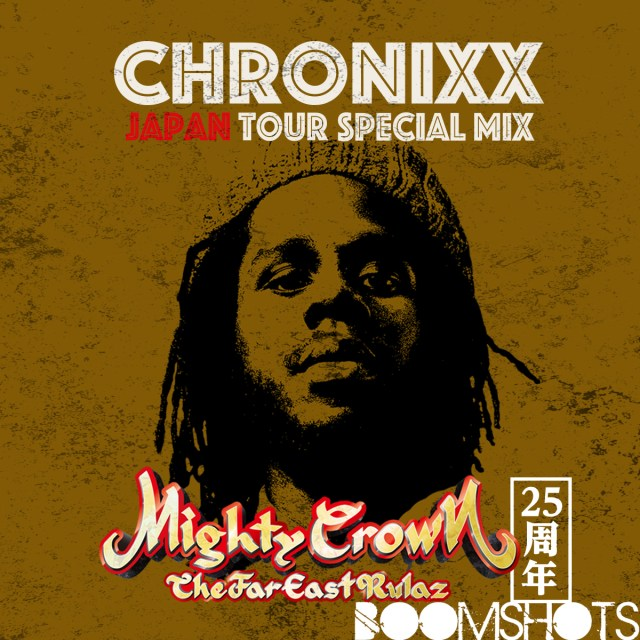 """HEAR THIS: Mighty Crown x Chronixx """"Japan Tour Special Mix"""""""